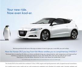 Honda: V-Kool (Honda CR-Z)