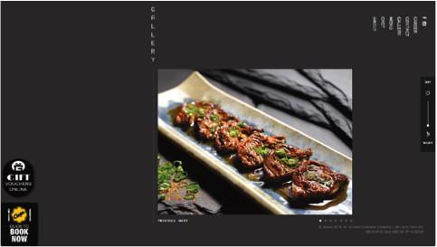 bincho restaurant website design advice