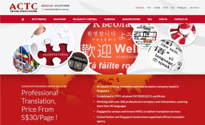 ACTC Translation Centre digital marketing