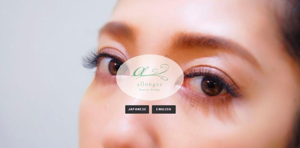 Allongee Top Eyelash Extension In Singapore