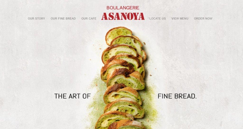 Asanoya Top Bakeries In Singapore