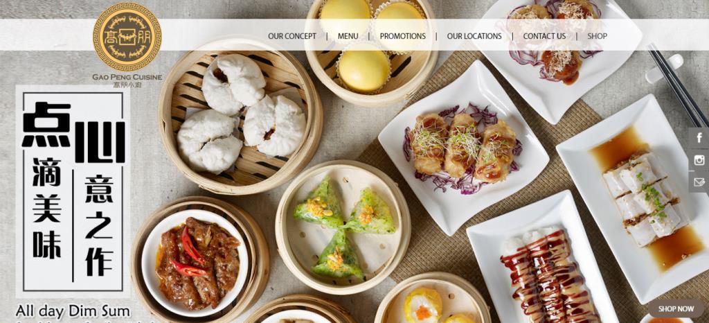 Gao Peng Cuisine Top Dim Sum In Restaurants Singapore