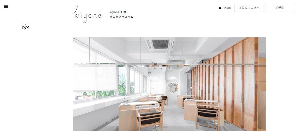 Kiyone Top Manicure & Pedicure In Singapore