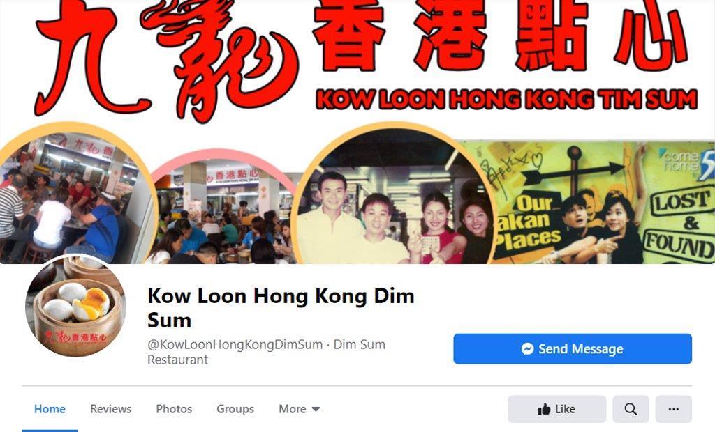 Kow Loon Hong Top Dim Sum In Restaurants Singapore