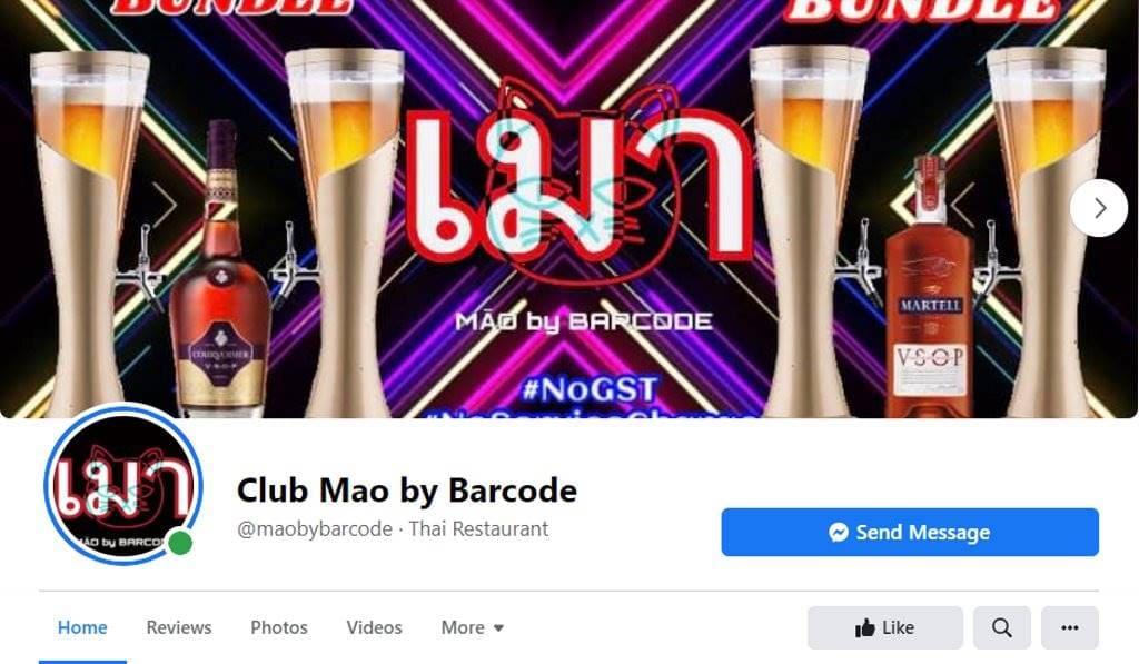 Mao Top Nightclubs In Singapore