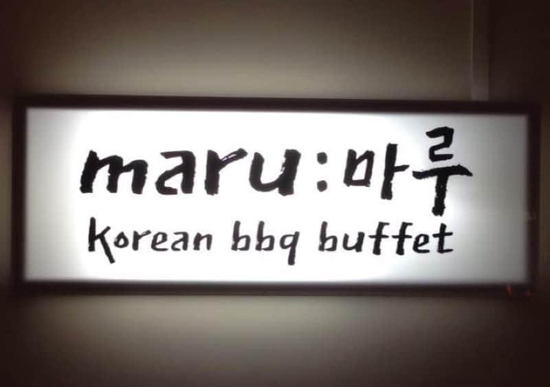 Maru Korean BBQ digital marketing