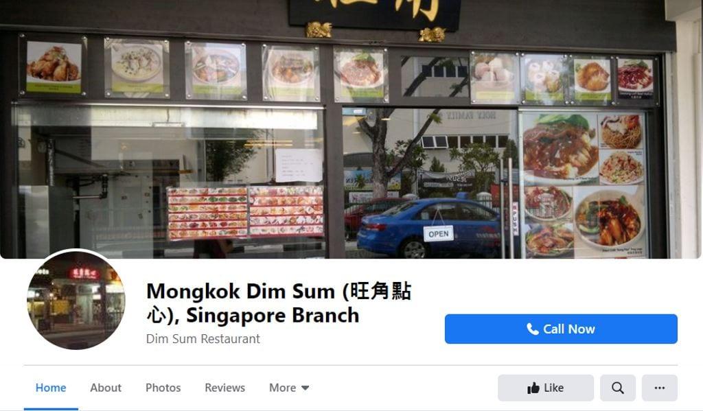 Mongkok Top Dim Sum In Restaurants Singapore
