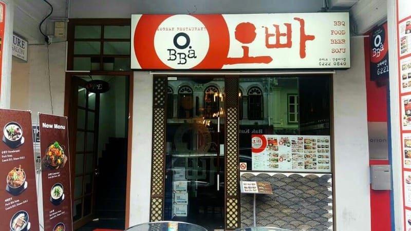 O.bba BBQdigital marketing
