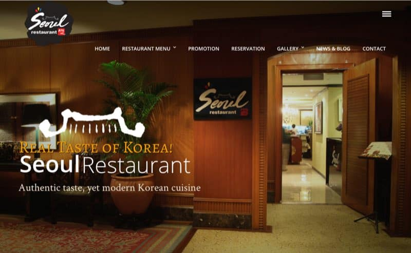 Seoul digital marketing