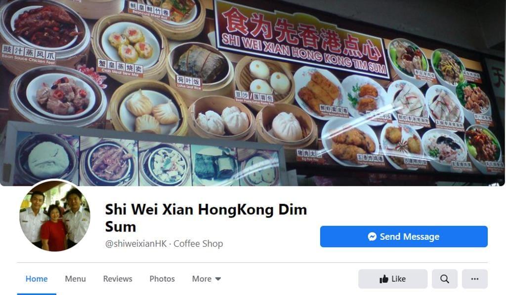 Shi Wei Xian Top Dim Sum In Restaurants Singapore