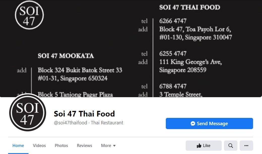 Soi47 Top Thai Restaurants In Singapore