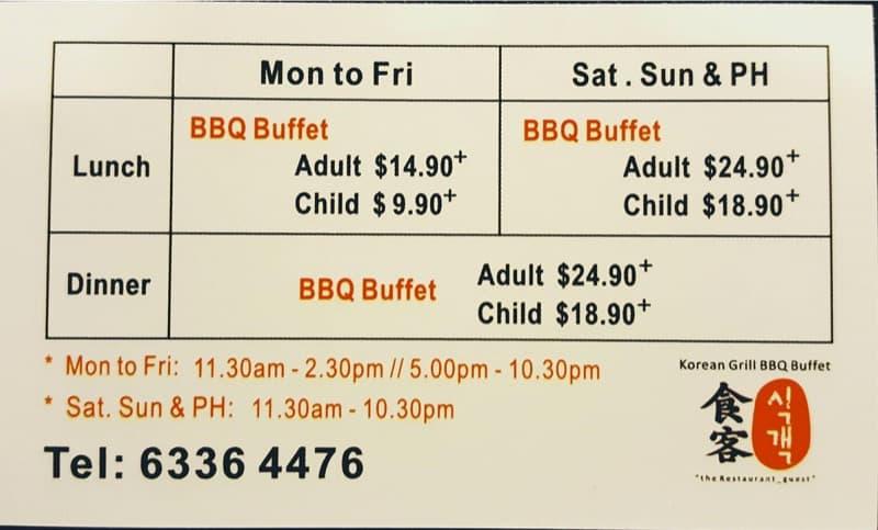 Ssikkek Korean Grill BBQ digital marketing