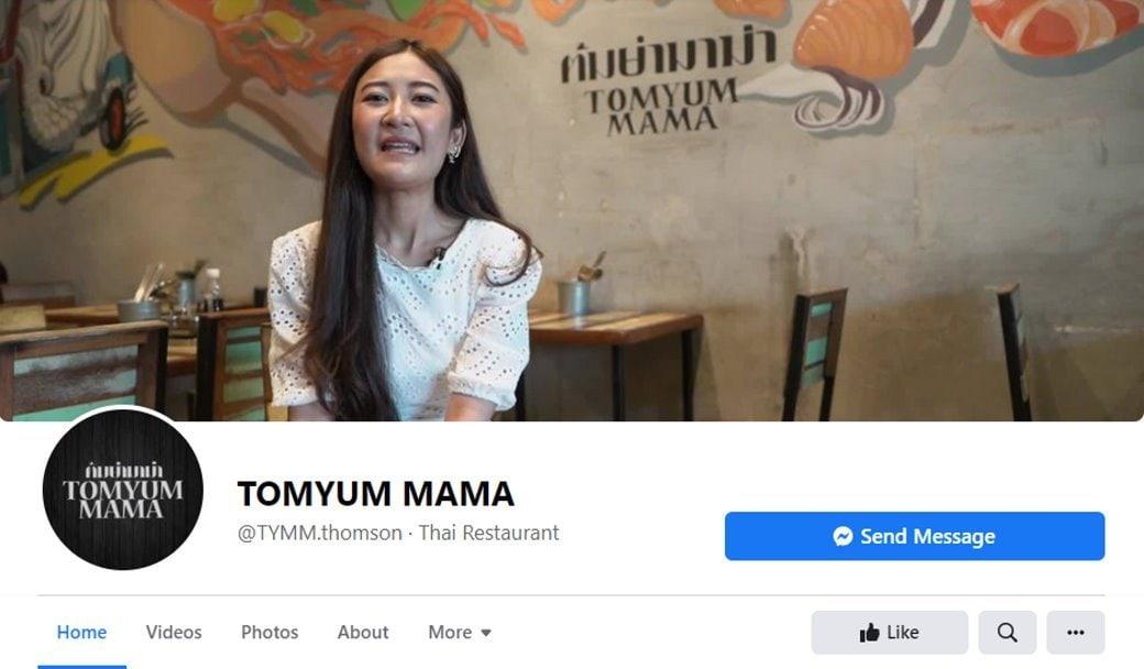 Tomyum Mama Top Thai Restaurants In Singapore