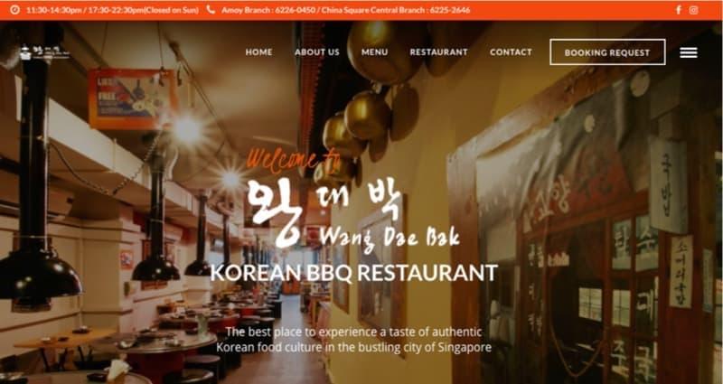 Wang Dae Bak Korean BBQ digital marketing