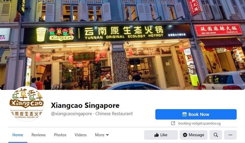 Xiangcao Top Steamboat Buffets In Singapore