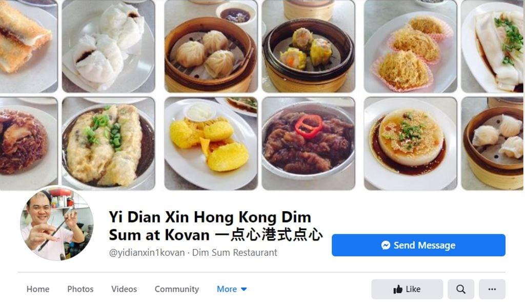 Yi Dian Xing Top Dim Sum In Restaurants Singapore