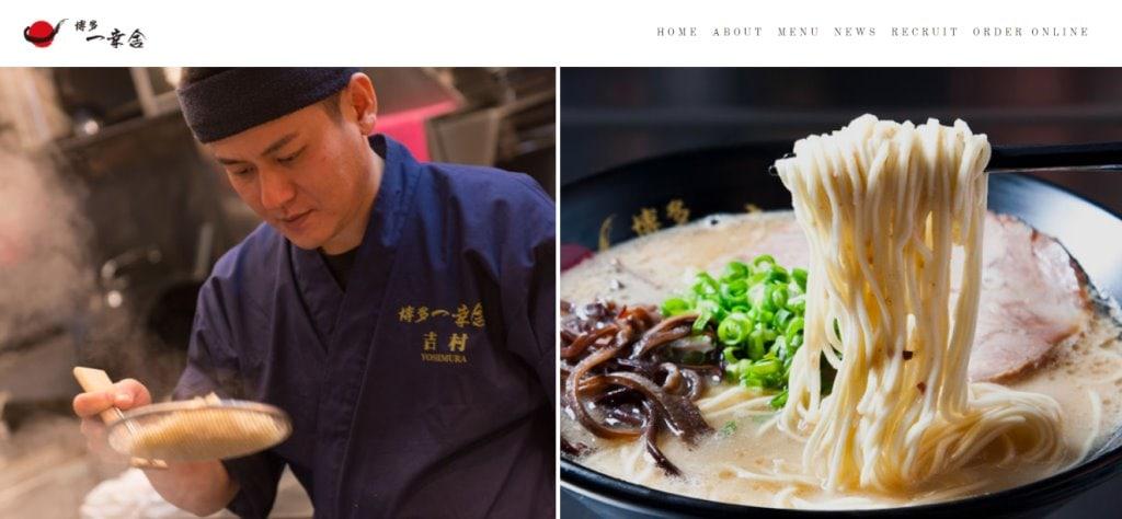 Ikkousha Top Ramen Restaurants in Singapore