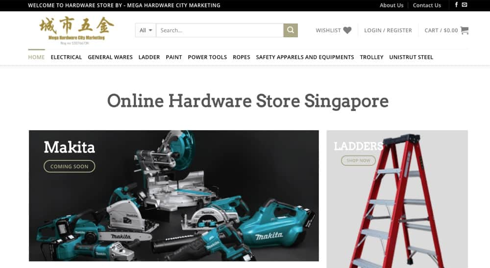 Mega Hardware City Marketing top in singapore