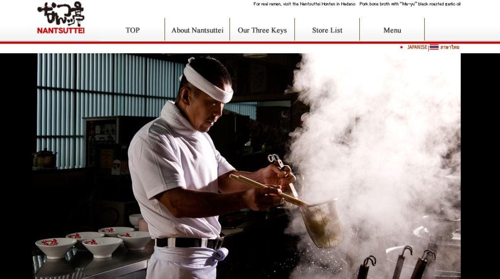 Nantsutei Top Ramen Restaurants in Singapore