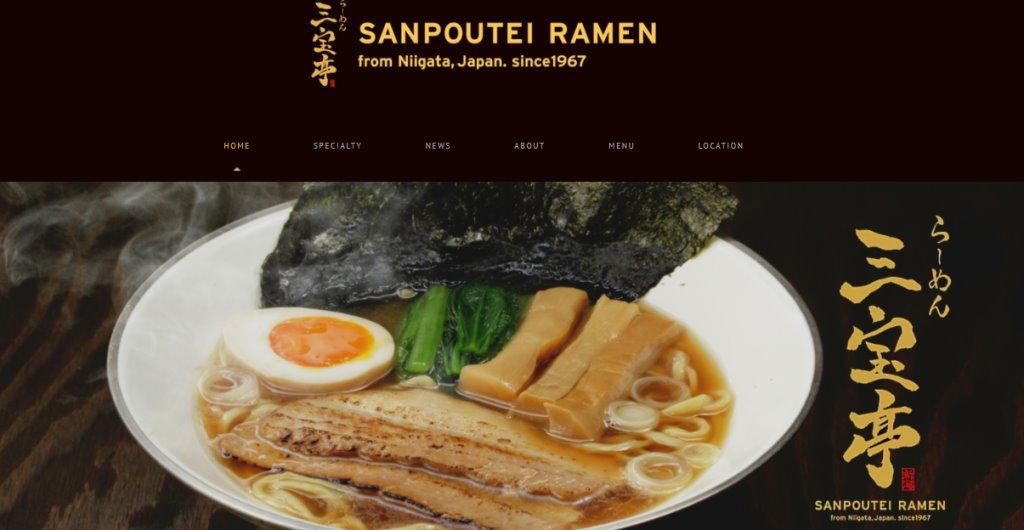 Sanpotei Ramen Top Ramen Restaurants in Singapore