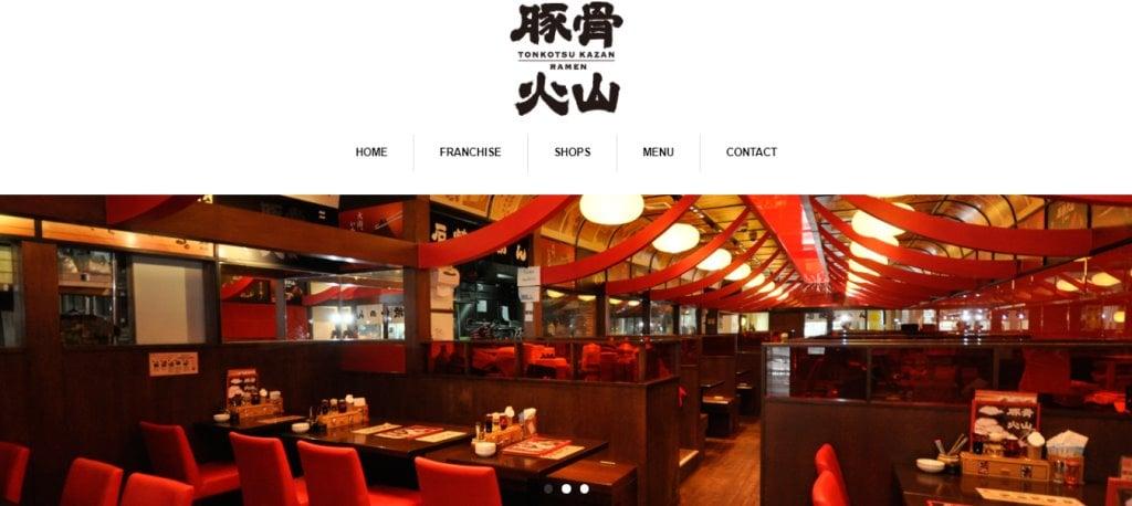 Tonkotsu Kazan Top Ramen Restaurants in Singapore