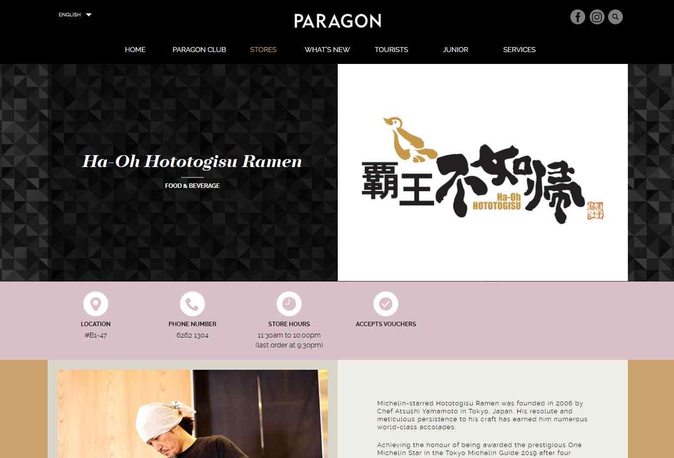paragon Top Ramen Restaurants in Singapore