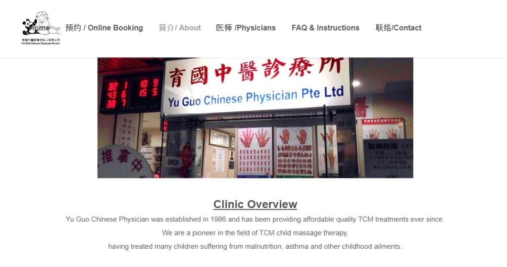 YuGuo Top Acupuncture Clinics In Singapore