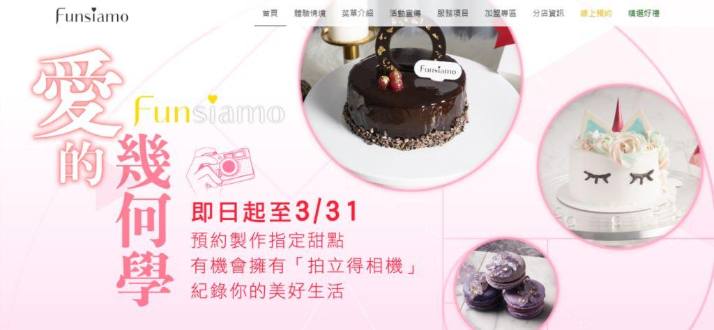 Funsiamo Top Baking Classes In Singapore