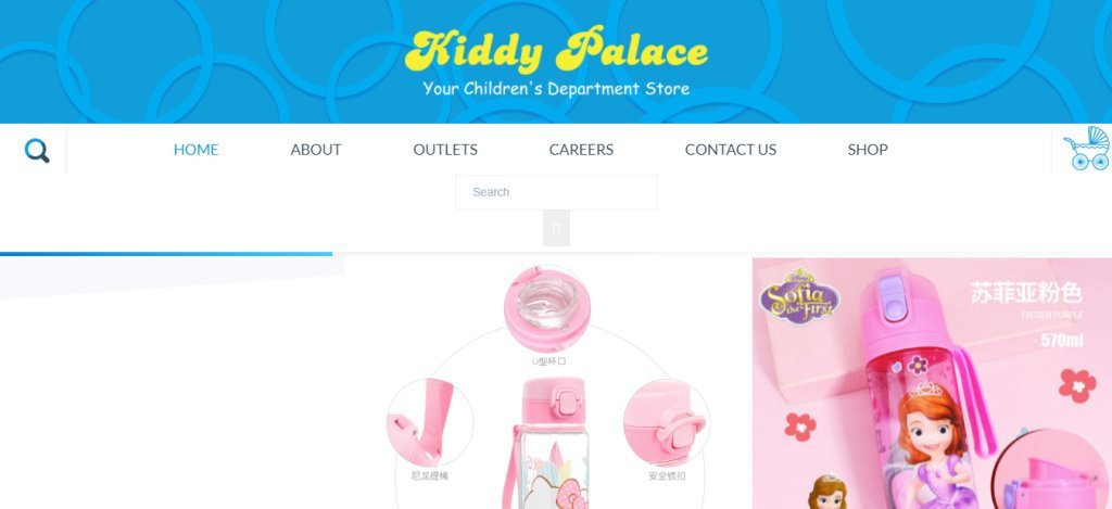 Kiddy Place Top Baby Stores in Singapore