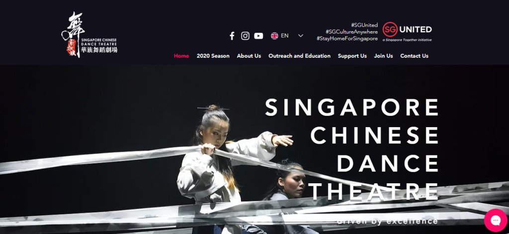 SCDT Top Dance Studios in Singapore