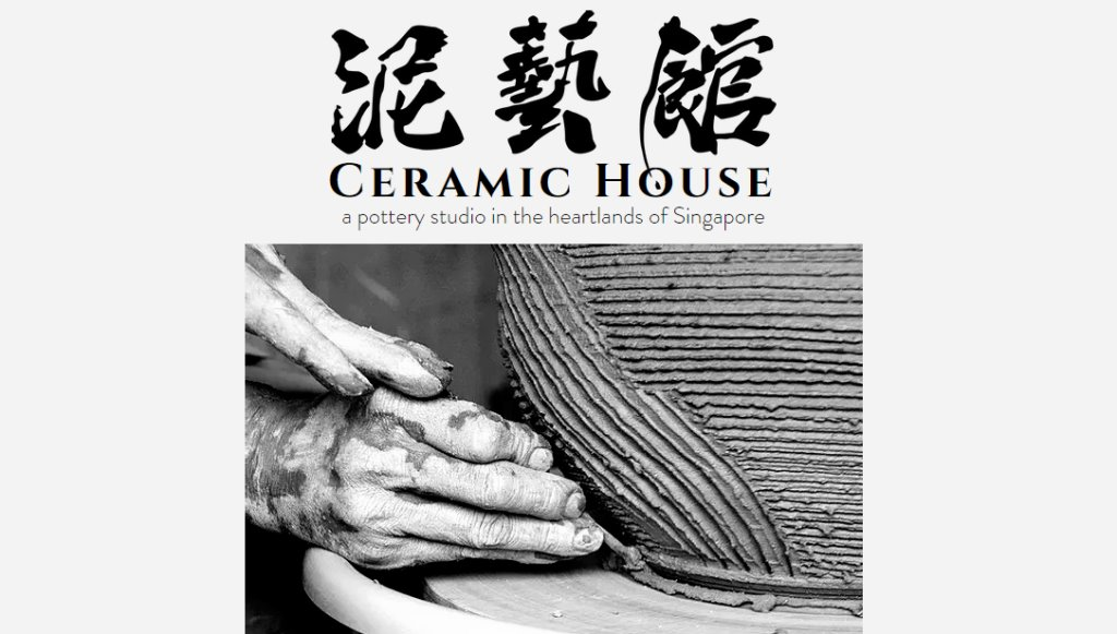 Ceramic House Top Pottery Studios in Singapore