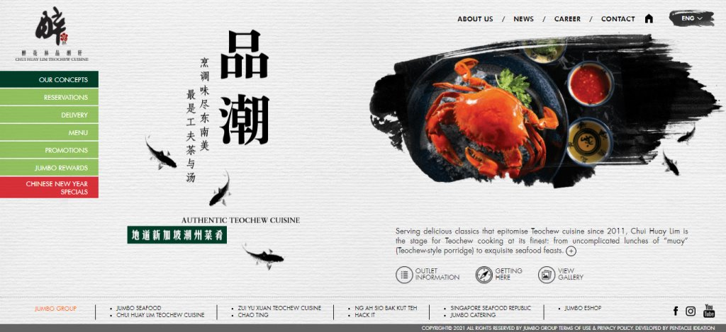 Chui Huay Lim Top Seafood Restaurants in Singapore