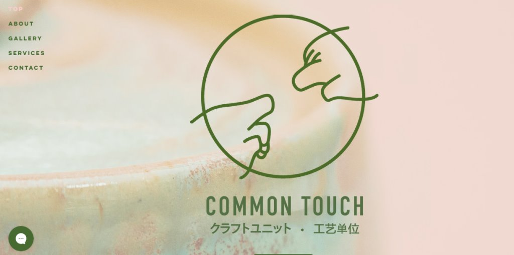 Common Touch Craft Top Pottery Studios in Singapore
