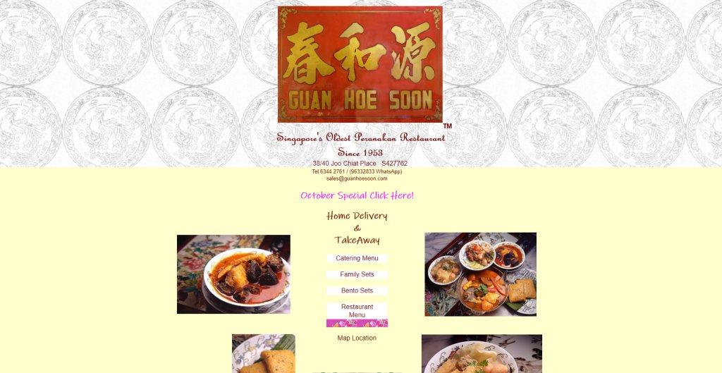 Guan Hoe Soon Top Peranakan Restaurants in Singapore