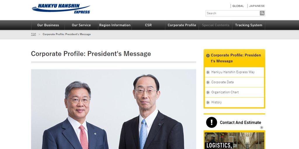 Hankyu ShinTop Freight Forwarding Companies in Singapore