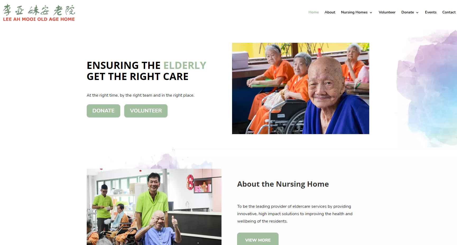 Lee Ah Mooi Top Nursing Homes in Singapore