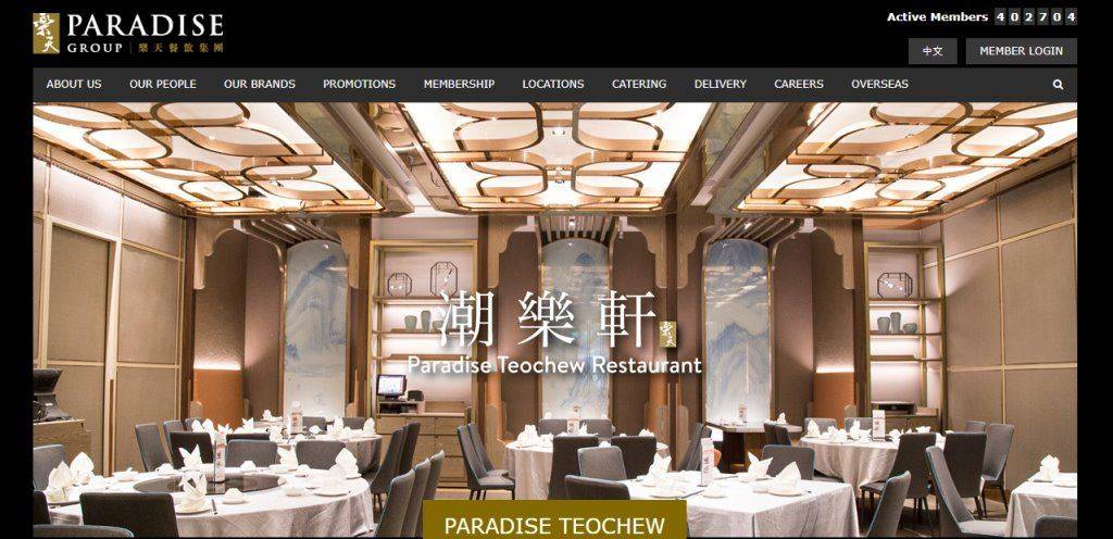 Paradise Teochew Top Seafood Restaurants in Singapore