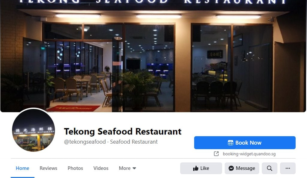 Tekong Seafood Top Seafood Restaurants in Singapore