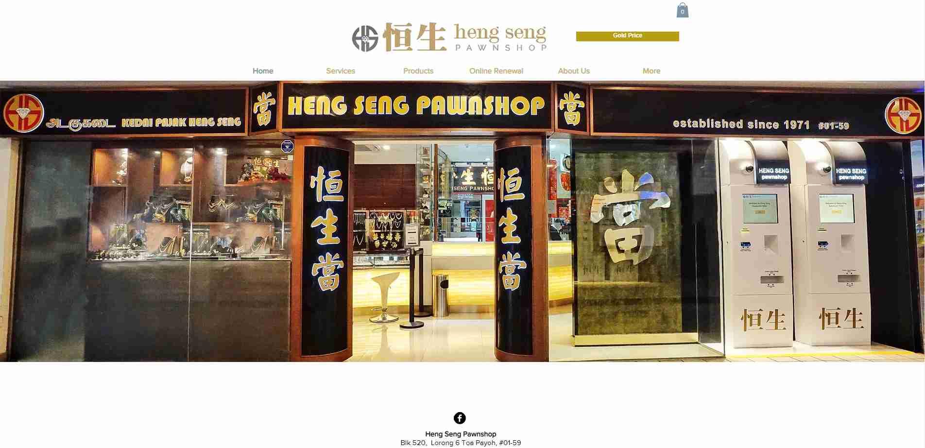Heng Sheng Top Pawn Shops in Singapore