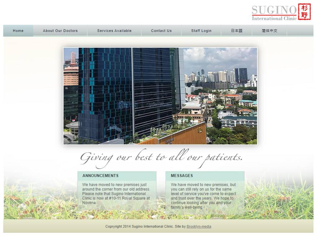 Sugino Top General Surgeons in Singapore