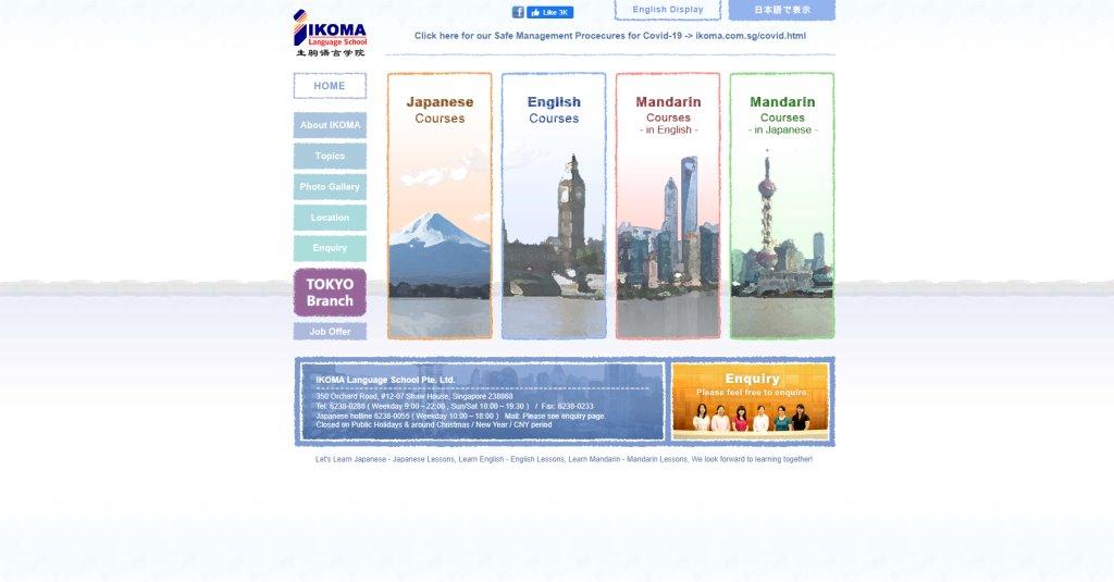 Ikoma Japanese Language Schools in Singapore