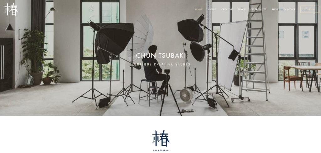 Chun Tsubaki Top Event Space Rental in Singapore