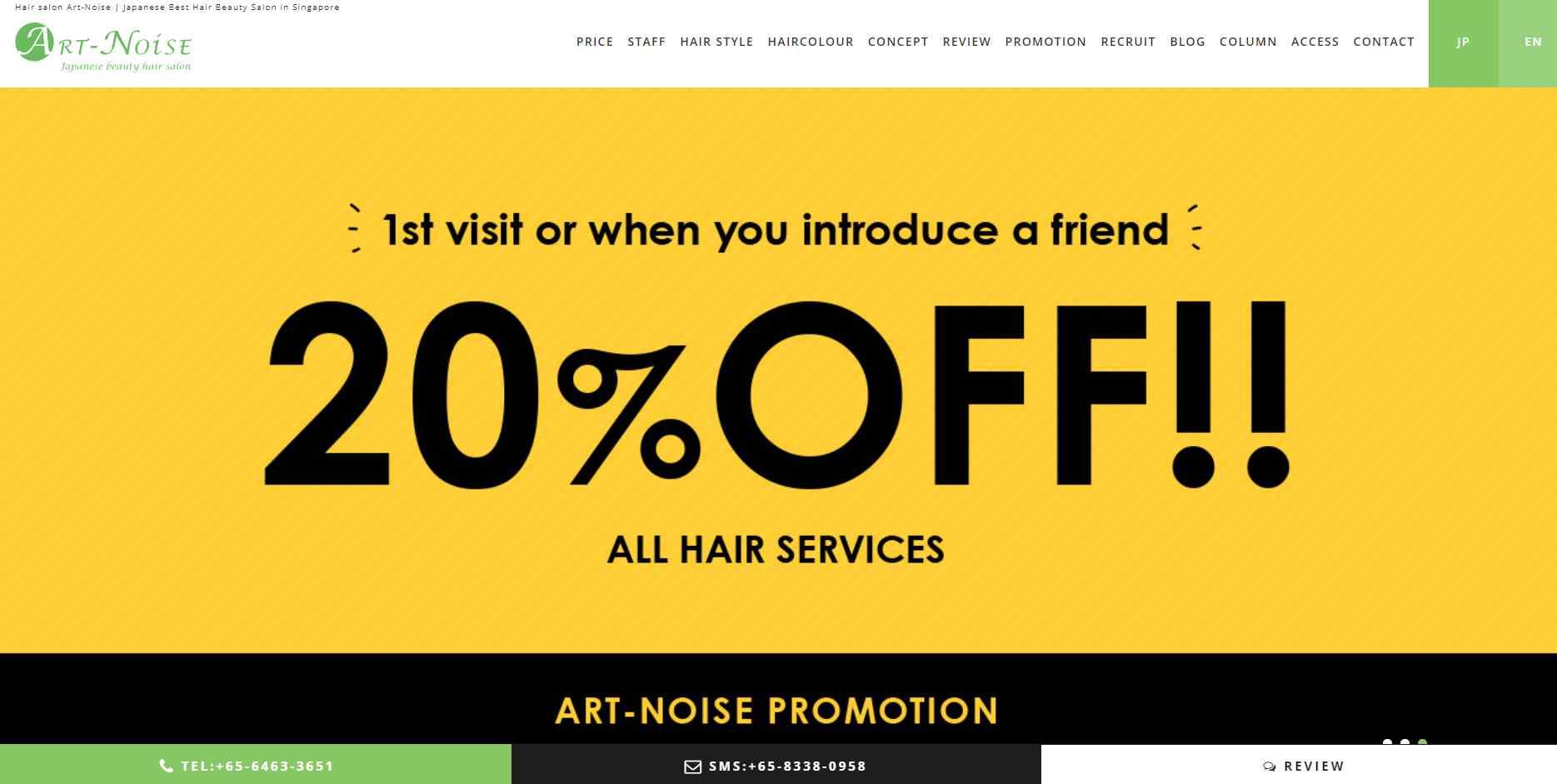 Art Noise Top Hair Rebonding Salons in Singapore