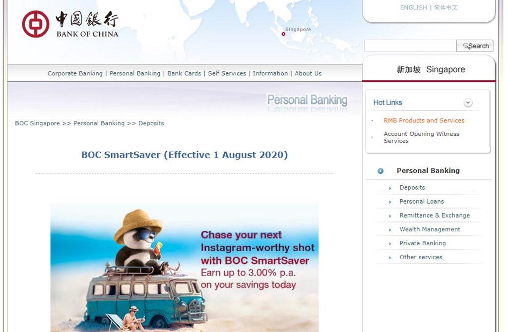 BOC Top Savings Accounts in Singapore