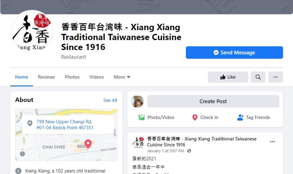Xiang Xiang Top Taiwanese Food Eateries in Singapore