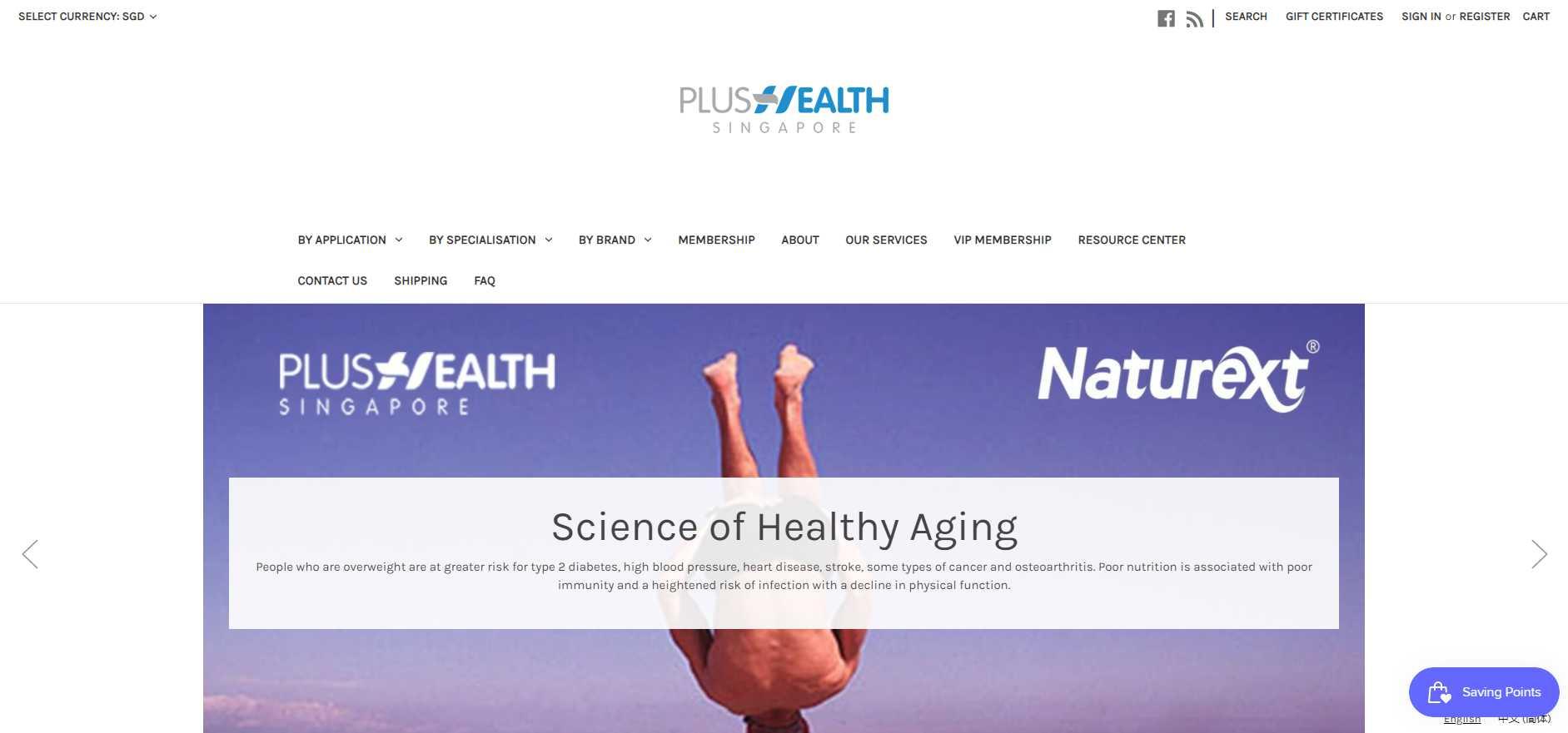 plushealth Top Insomnia Treatment Providers in Singapore