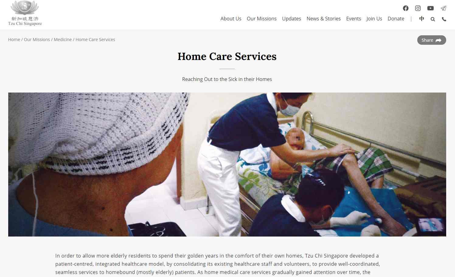 tzuchi Top Hospice Care Services