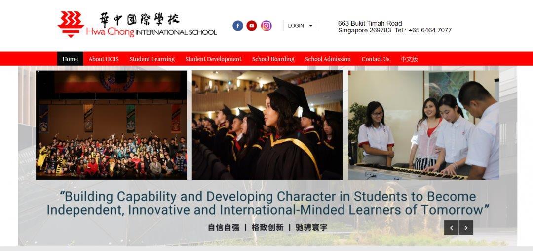 HCIS Top International Schools in Singapore