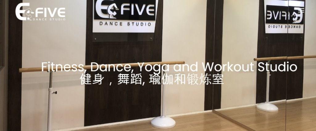 E Five Top Samba Dance Studios in Singapore