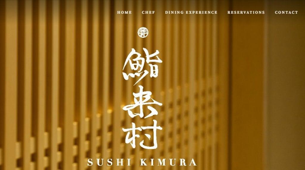 Sushi Kimura Top Omakase Restaurants in Singapore